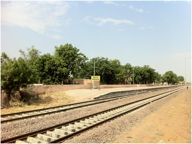 Pokaran Station