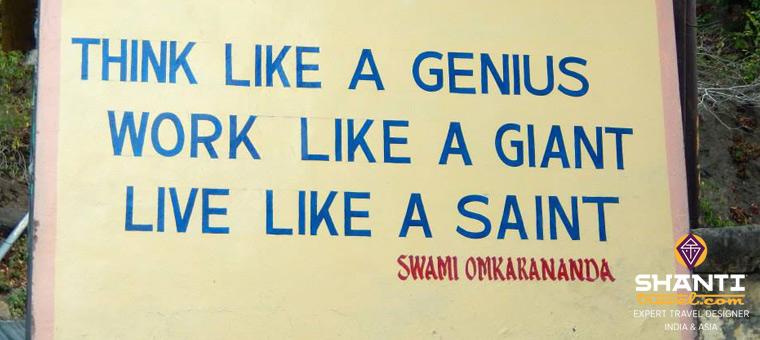 Bon conseil indien