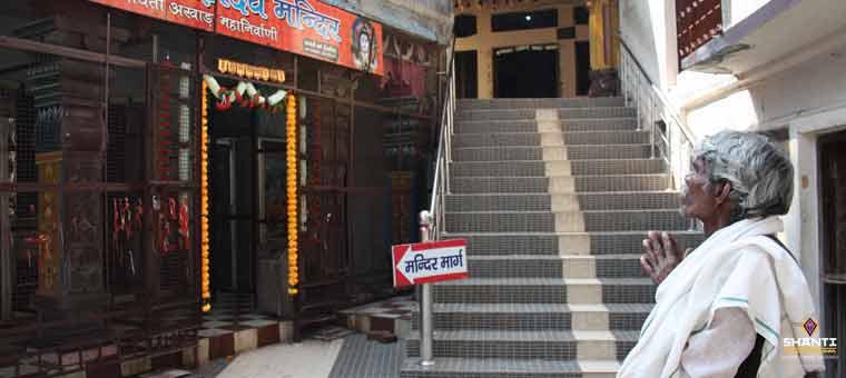 Neelkanth Shiva Temple